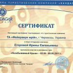 sertifikat-6