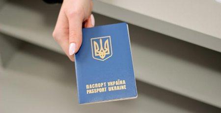 pasportn.kontrol-2 (1)