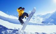 snowboard-oborudovanie