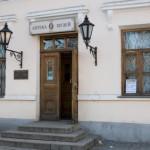 kiev-apteka-muzej