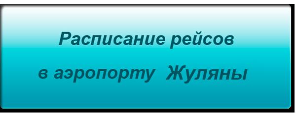 knopka-rasp2