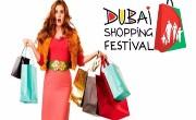 Торговый фестиваль в Дубаи
